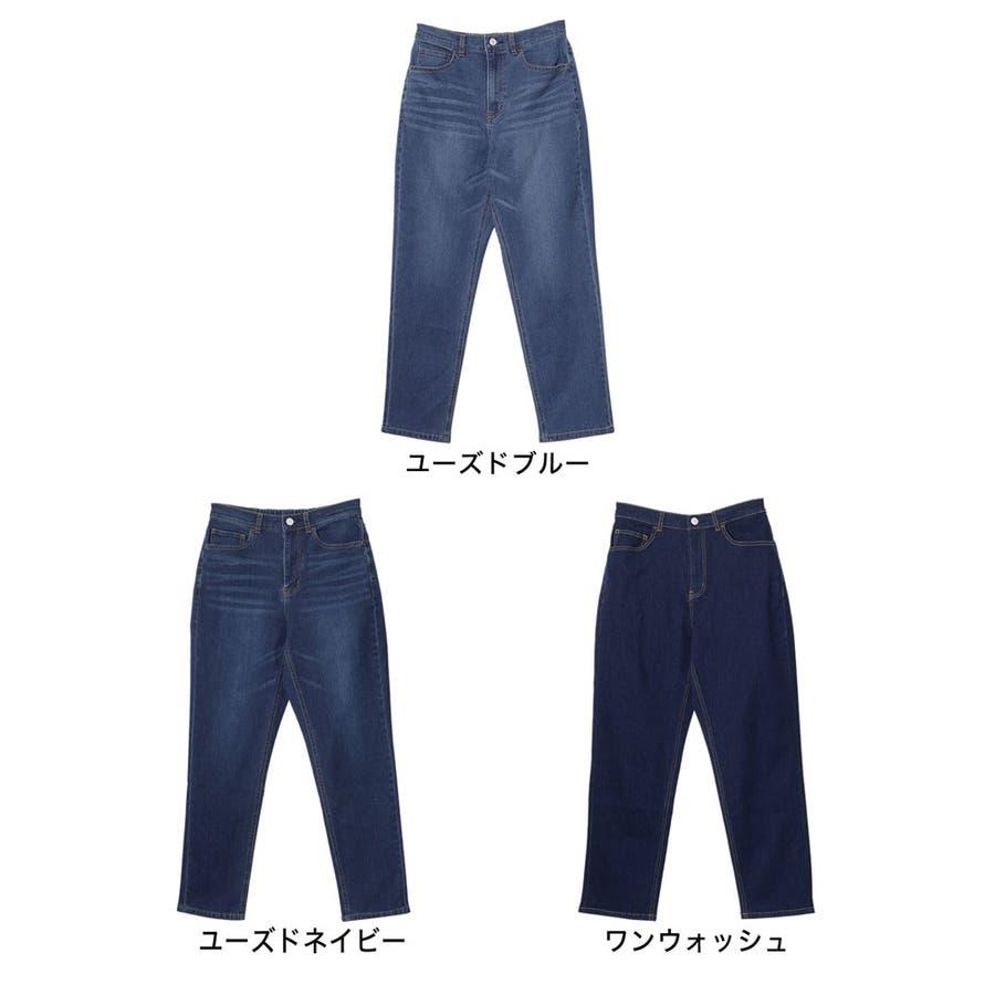 晴れの日も雨の日も上品なデニムスタイルを テーパードアンクル丈デニムパンツ パンツ 2