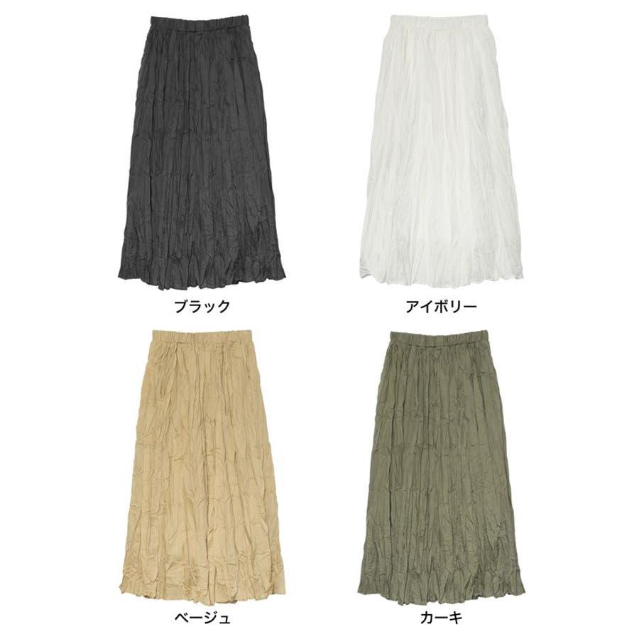 大人カジュアルを格上げする表面変化と躍動感 クリンクルスカート スカート 2