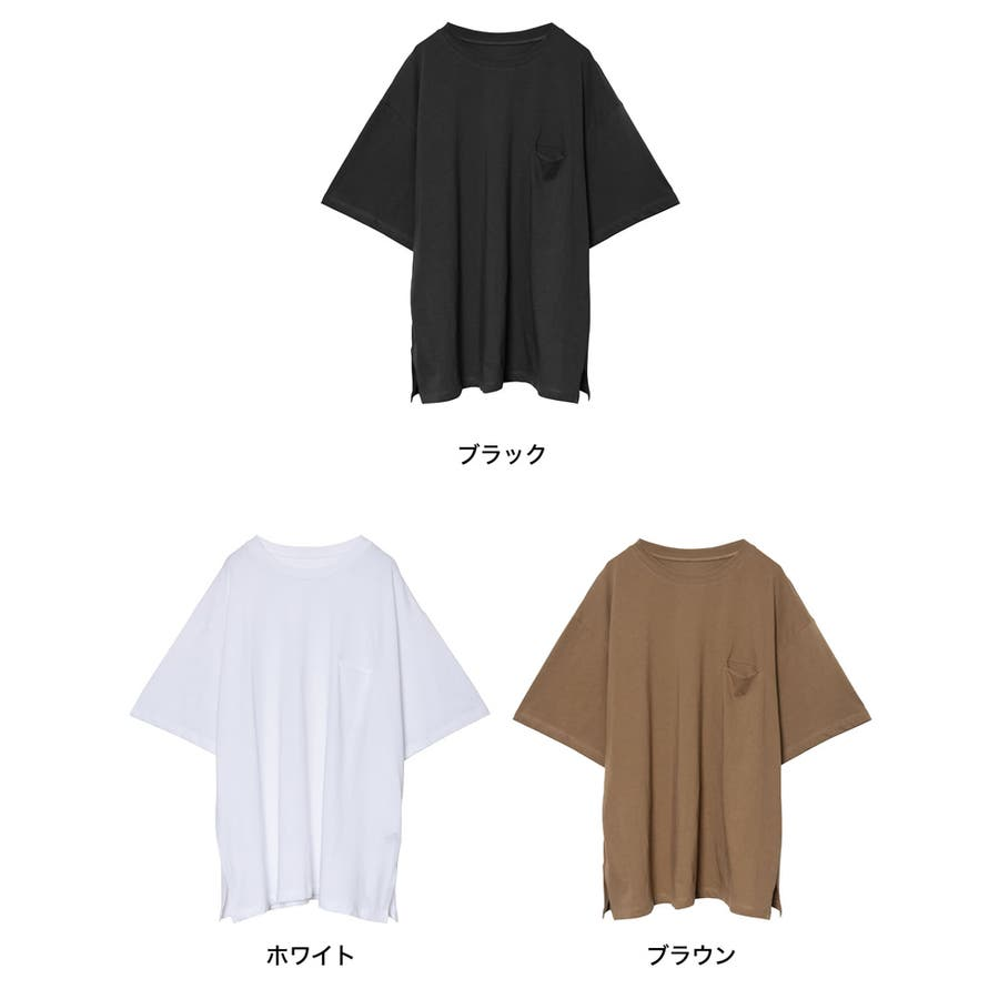 たっぷりの「余裕」が嬉しい大人のビッグTシャツ オーバーサイズ半袖カットソー 2