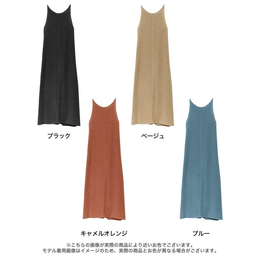 エレガントなサマードレスに身を包む夏リネン混アメスリニットキャミワンピースワンピ… 2