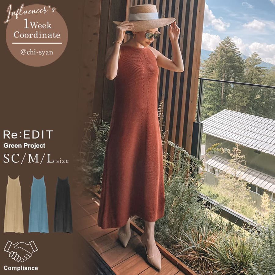 エレガントなサマードレスに身を包む夏リネン混アメスリニットキャミワンピースワンピ… 1