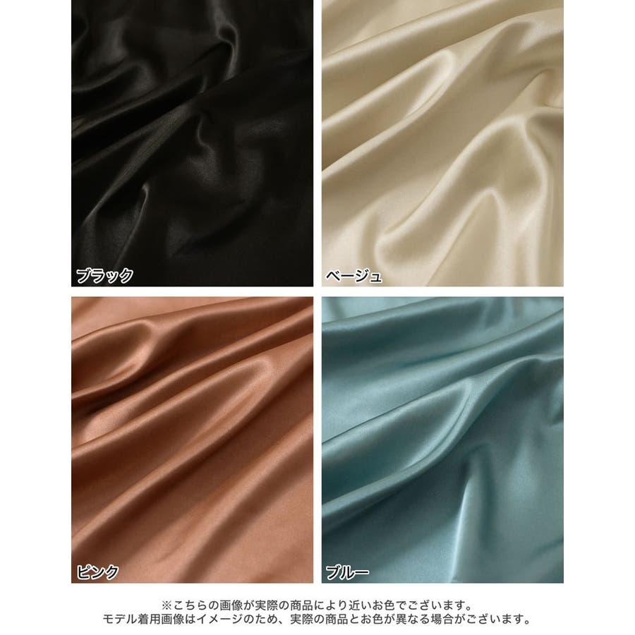 繊細な美しさ。上品なサテンの風合いが魅力のキャミソール [お家で洗える]ストレッチサテンダブルストラップキャミソールビスチェトップス/キャミソール 3