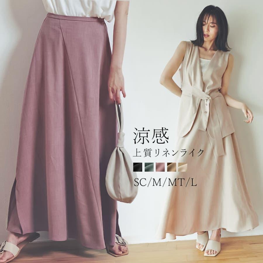 涼感ひんやり生地のふんわり上品フレアスカートリネンライクスパイラルナロースカート… 1