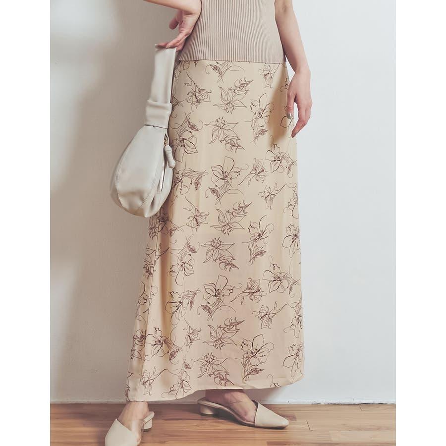 上品で清涼感のある夏の花柄スカート ペインティング花柄ロングスカート スカート 41