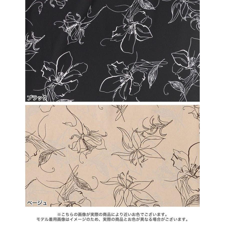 上品で清涼感のある夏の花柄スカート ペインティング花柄ロングスカート スカート 3