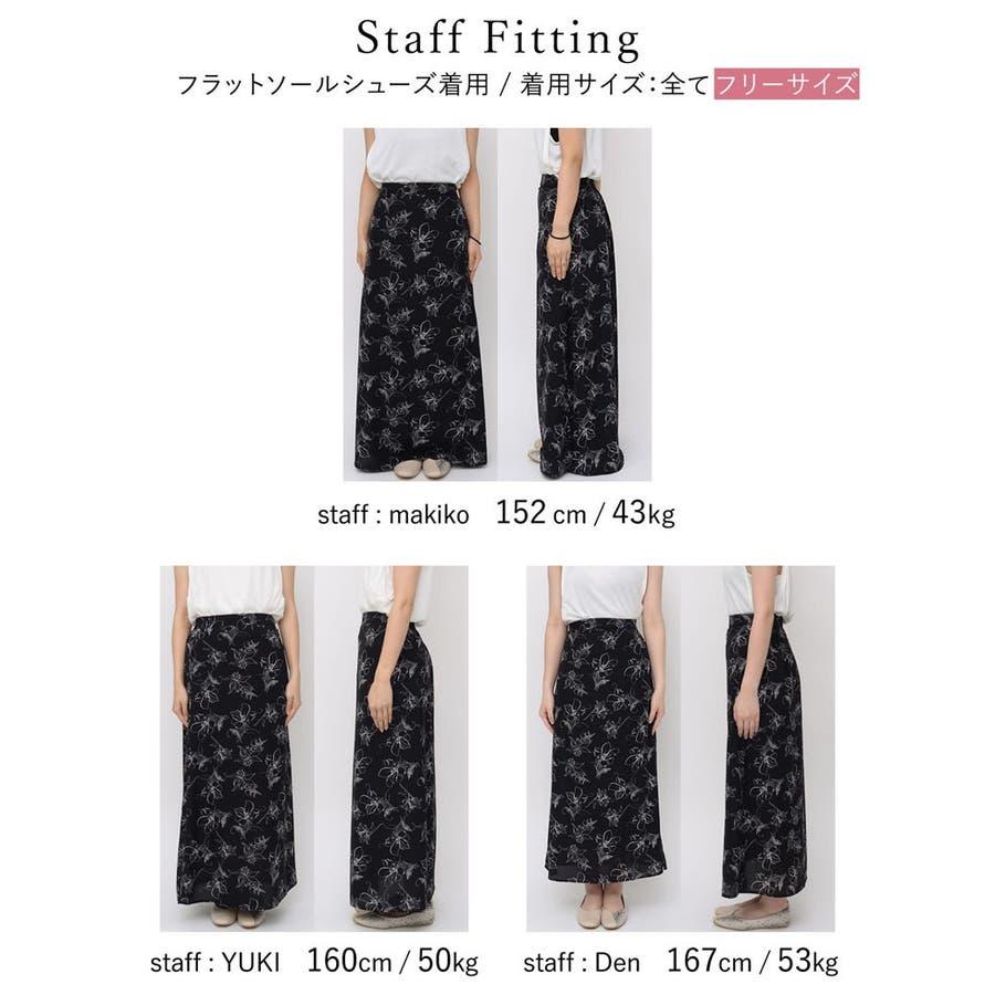 上品で清涼感のある夏の花柄スカート ペインティング花柄ロングスカート スカート 5