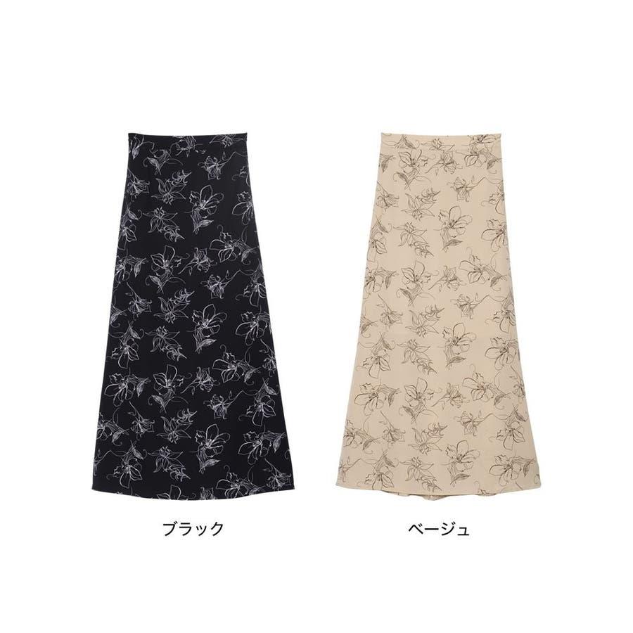 上品で清涼感のある夏の花柄スカート ペインティング花柄ロングスカート スカート 2
