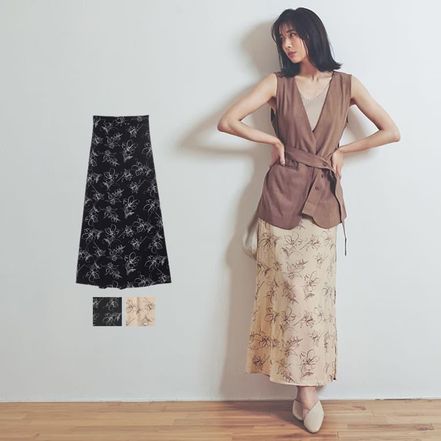 上品で清涼感のある夏の花柄スカート ペインティング花柄ロングスカート スカート 1