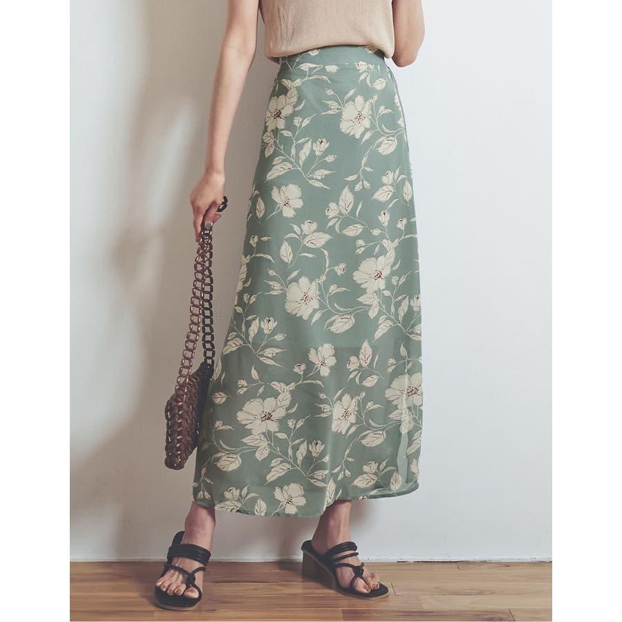 モダンな花柄でニュアンスたっぷりに仕上げた花柄スカート 6