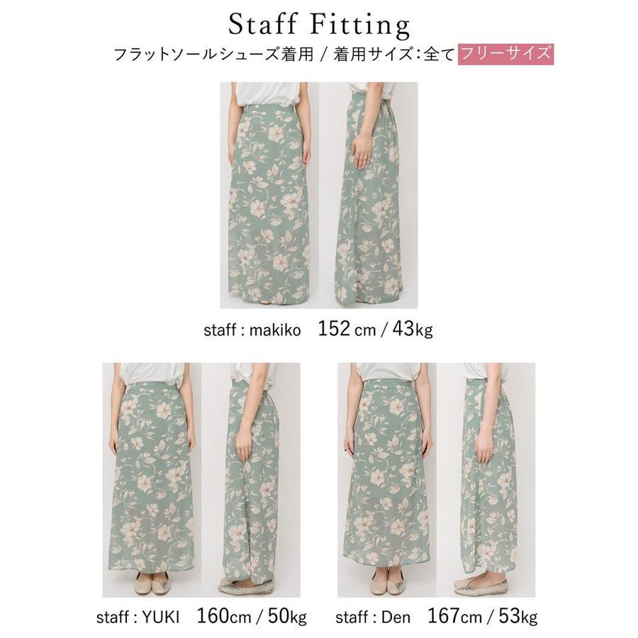 モダンな花柄でニュアンスたっぷりに仕上げた花柄スカート 5