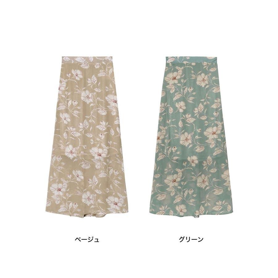 モダンな花柄でニュアンスたっぷりに仕上げた花柄スカート 2