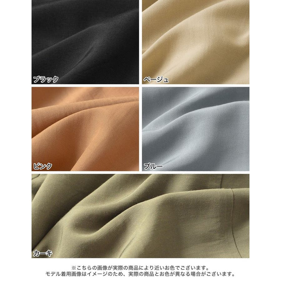 てろんとした夏素材のショートパンツ ベルト付きサテンファイユショートパンツ パンツ 3