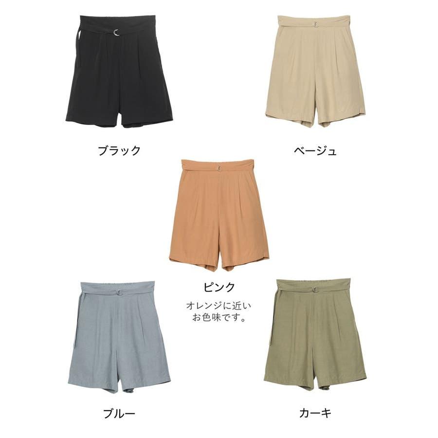 てろんとした夏素材のショートパンツ ベルト付きサテンファイユショートパンツ パンツ 2