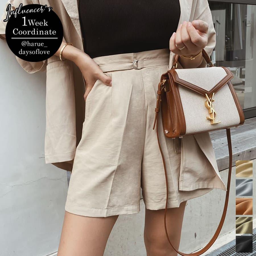 てろんとした夏素材のショートパンツ ベルト付きサテンファイユショートパンツ パンツ 1