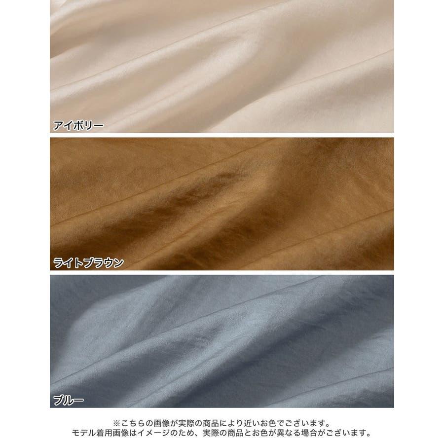 流れるような光沢がトレンドライクなサテンシャツ 3
