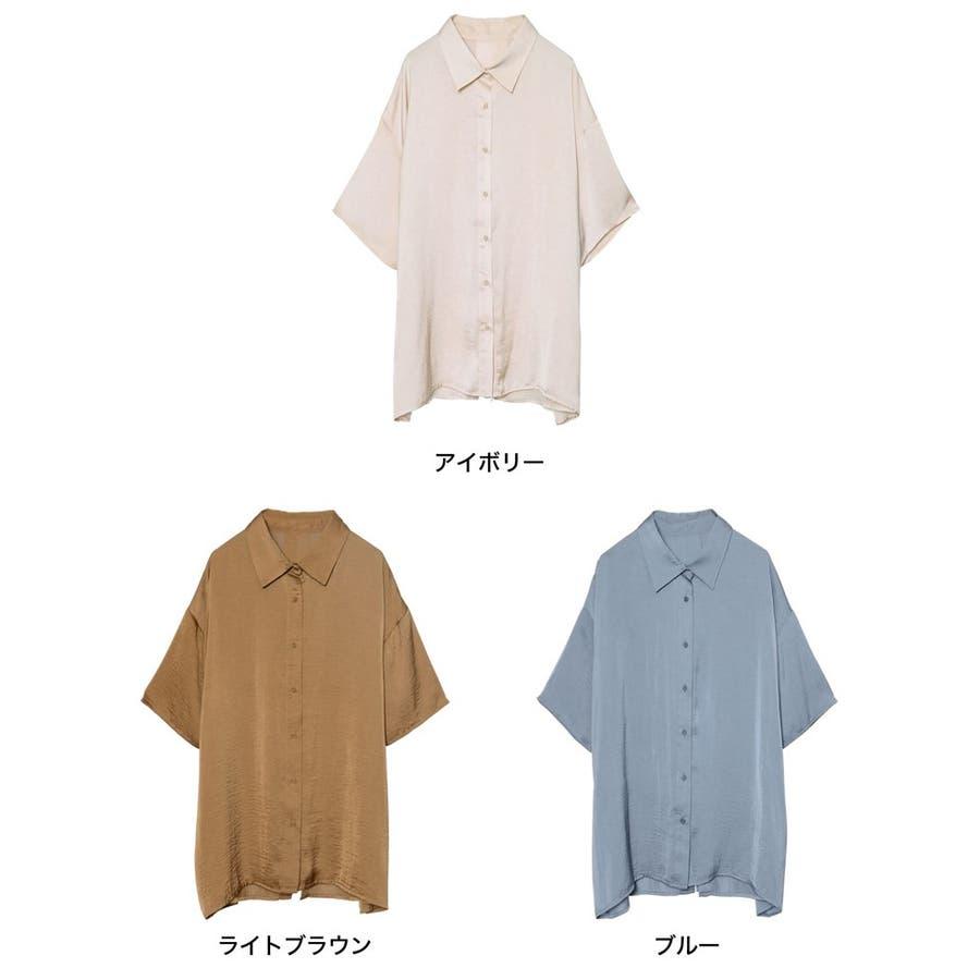 流れるような光沢がトレンドライクなサテンシャツ 2