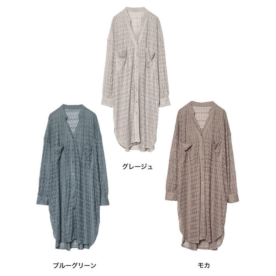 繊細な透かし編みが美しいレースカーディガン [お家で洗える]ジオメトリーレースシャツカーディガン トップス/シャツ/ブラウス 2