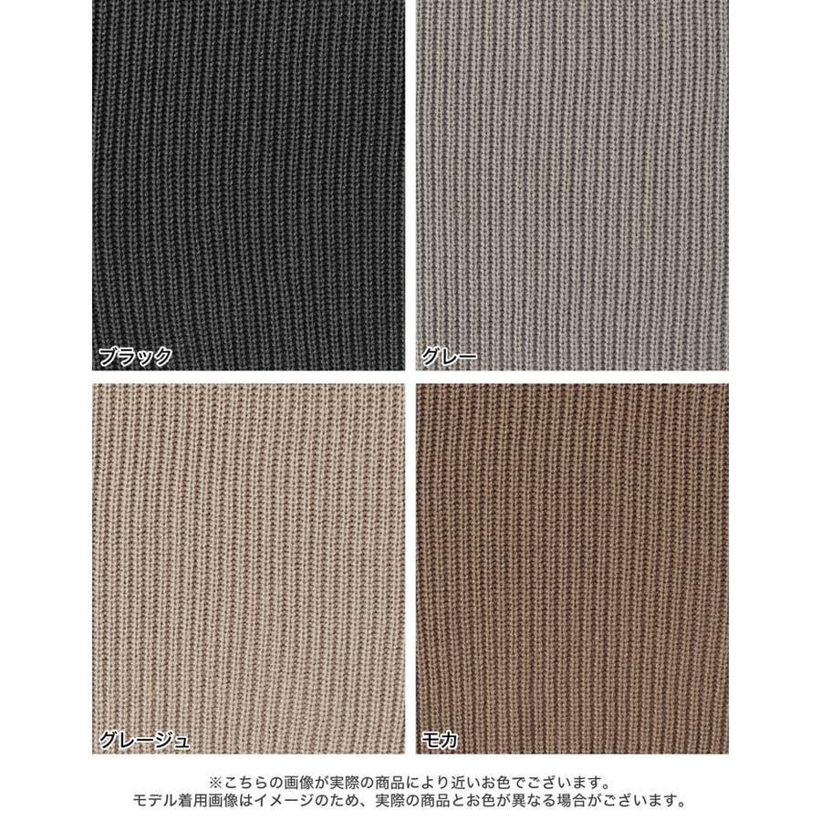 ぽわんとしたボリュームスリーブで旬のスタイリングに[お家で洗える]選べる2TYPEVネックorタートルネック畦編みボリュームスリーブニットワンピース ワンピース/ワンピース 3