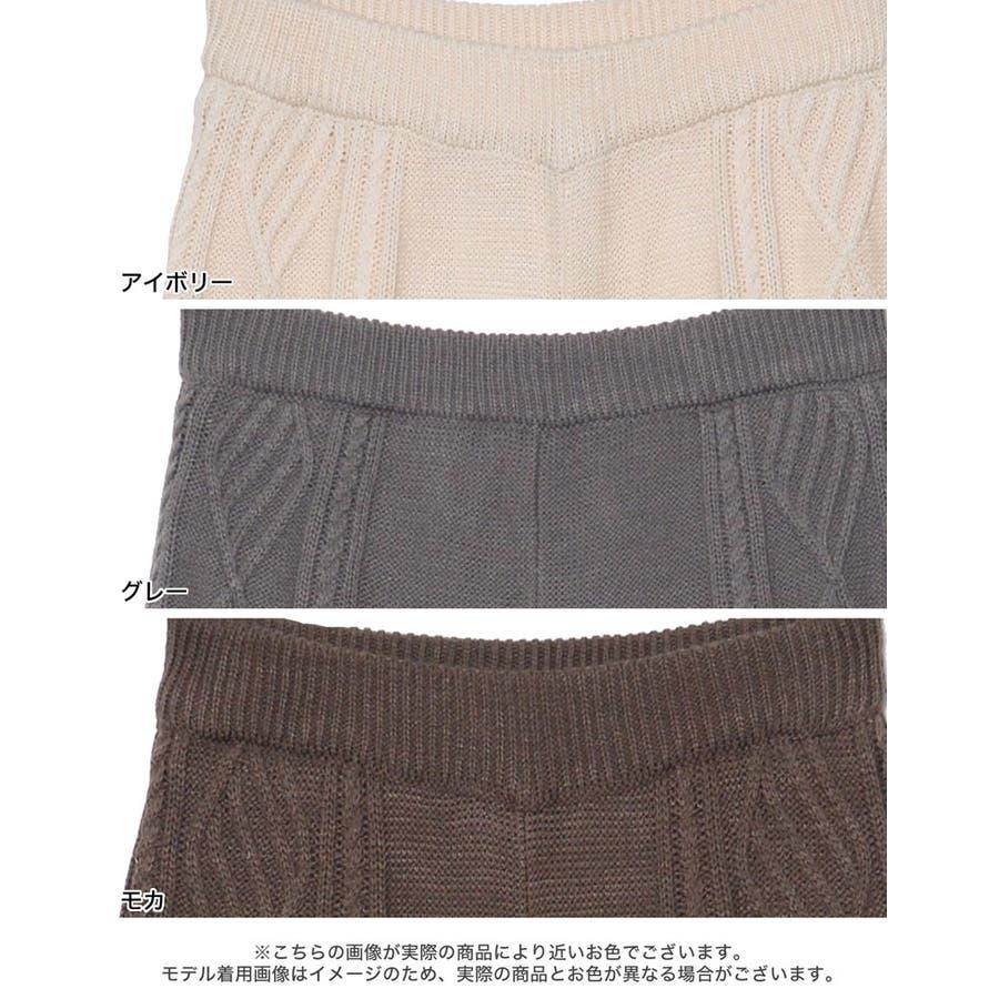 リラックス感と美脚見せの両方を叶えるニットパンツサイドケーブル編みストレートニッ… 3