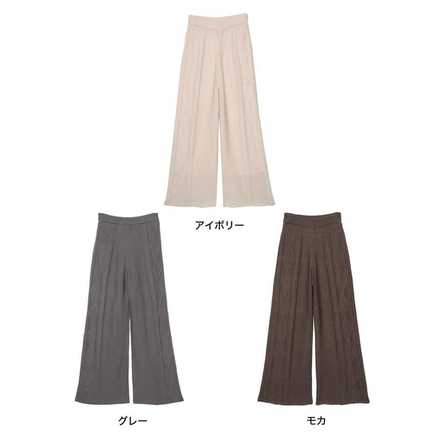 リラックス感と美脚見せの両方を叶えるニットパンツサイドケーブル編みストレートニッ… 2
