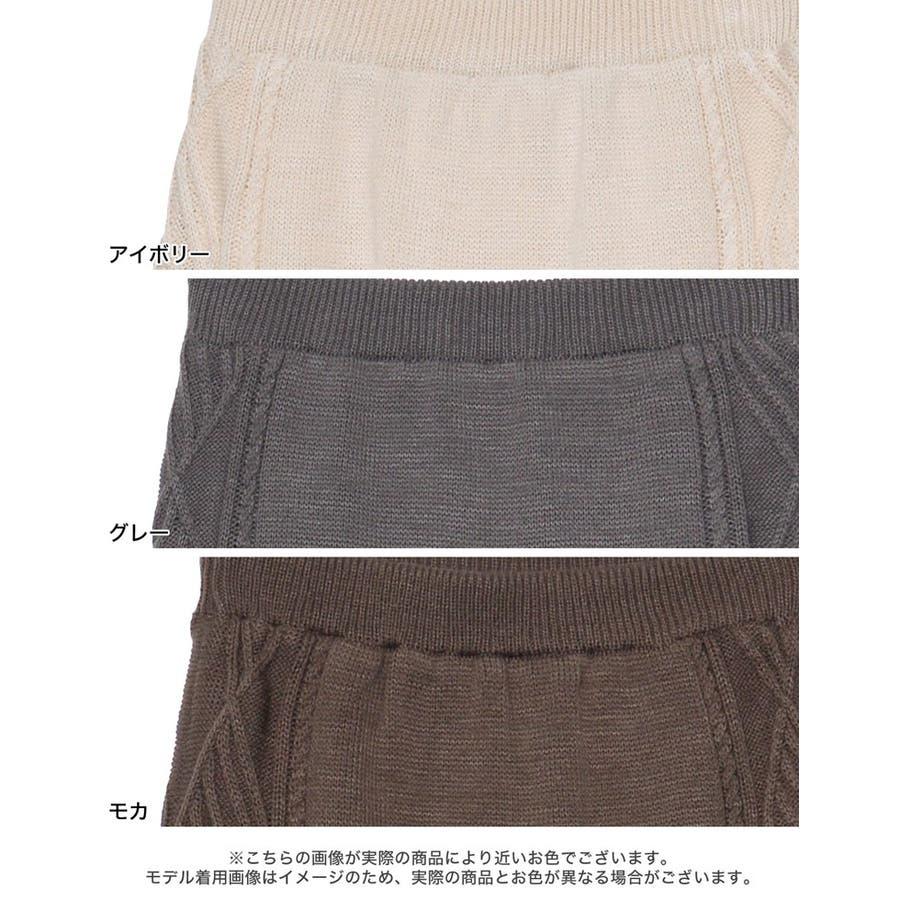 セミフレアシルエットで上品かつ大人カジュアルなニットスカート 3