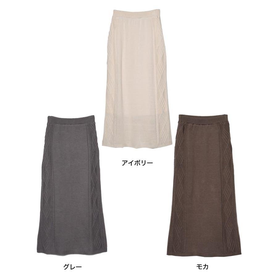 セミフレアシルエットで上品かつ大人カジュアルなニットスカート 2