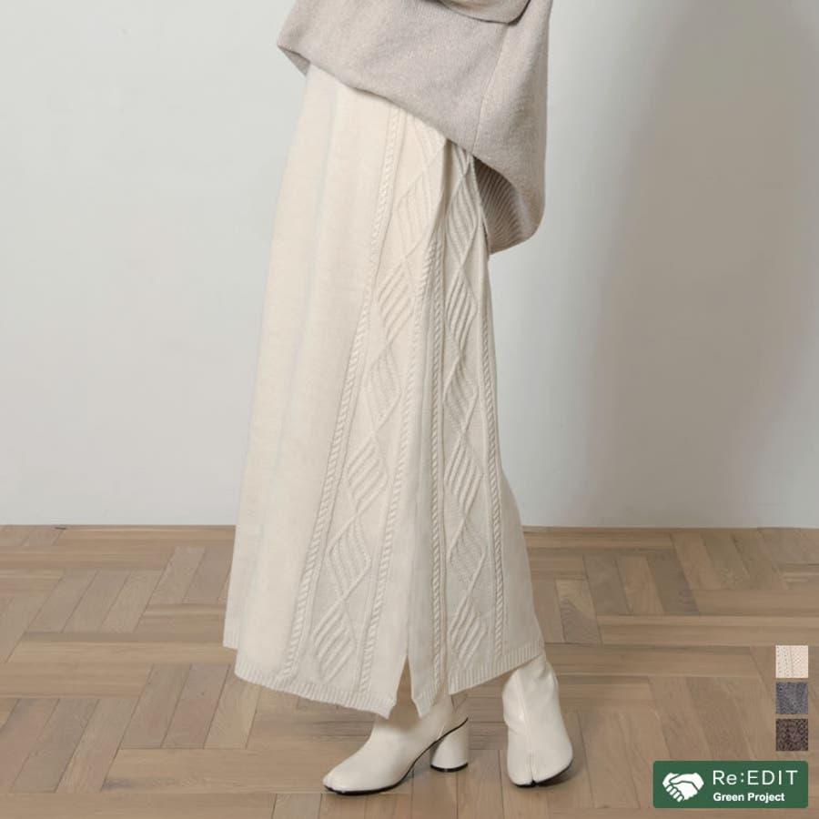 セミフレアシルエットで上品かつ大人カジュアルなニットスカート 1