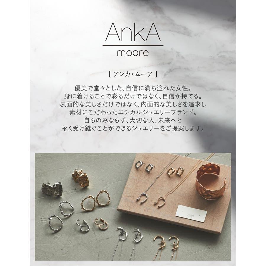肌にやさしいエシカルジュエリー [AnkA Moore]ツインカラーチェーンドッキングバングル アクセサリー/バングル/リストバンド 8