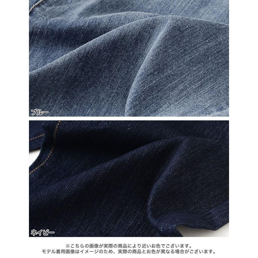 リサイクルデニムに、美脚見えがキックフレアシルエットが新登場[サステナブル][低身長向け/高身長向けサイズ対応]リサイクルキックフレアスリットデニム パンツ/デニムパンツ 3