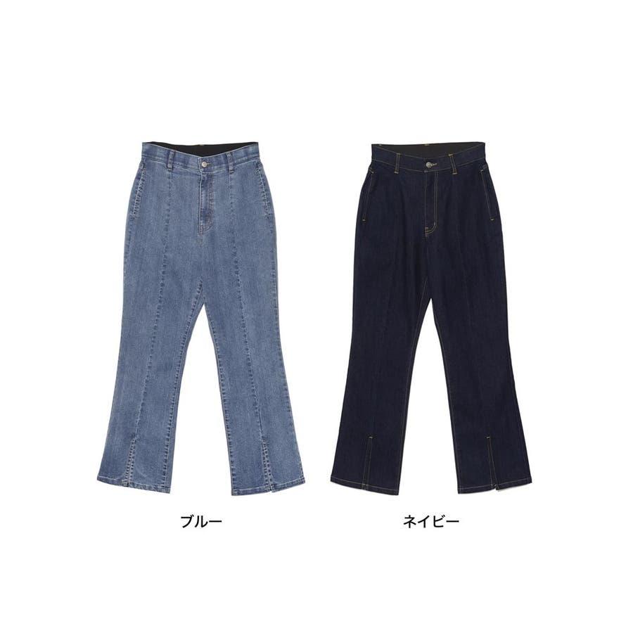リサイクルデニムに、美脚見えがキックフレアシルエットが新登場[サステナブル][低身長向け/高身長向けサイズ対応]リサイクルキックフレアスリットデニム パンツ/デニムパンツ 2