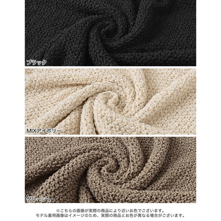 シアー感を楽しむ透かし編みニット [お家で洗える]透かし編みテープヤーンルーズニット トップス/ニット/セーター 2