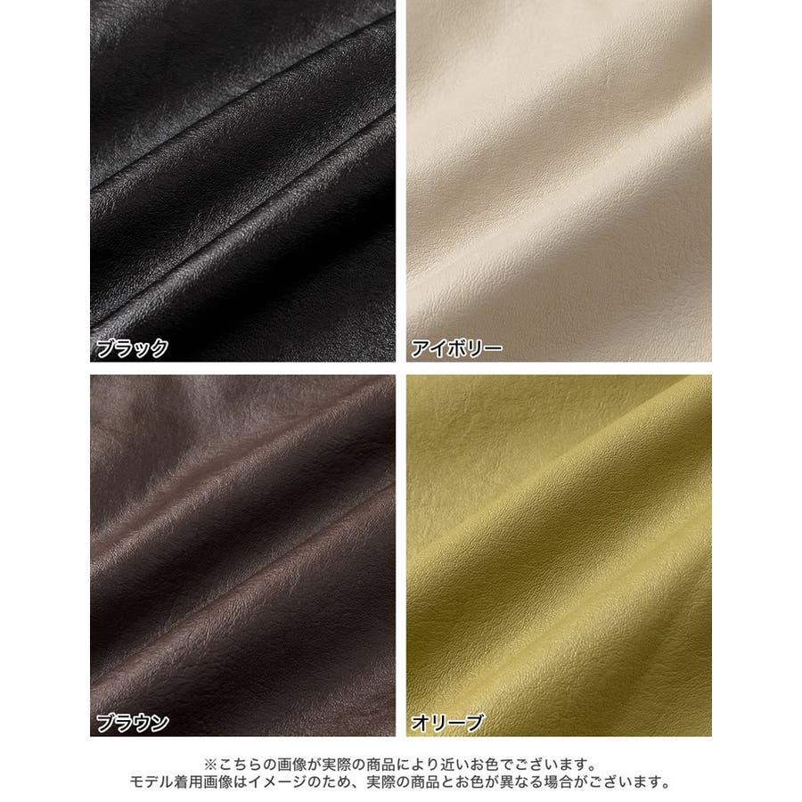 軽やかな履き心地と上品さを兼ね備えたフェイクレザーペグトップパンツ [2020A/WCOLECTION][お家で洗える]フェイクレザーペグトップパンツ パンツ/パンツ 3