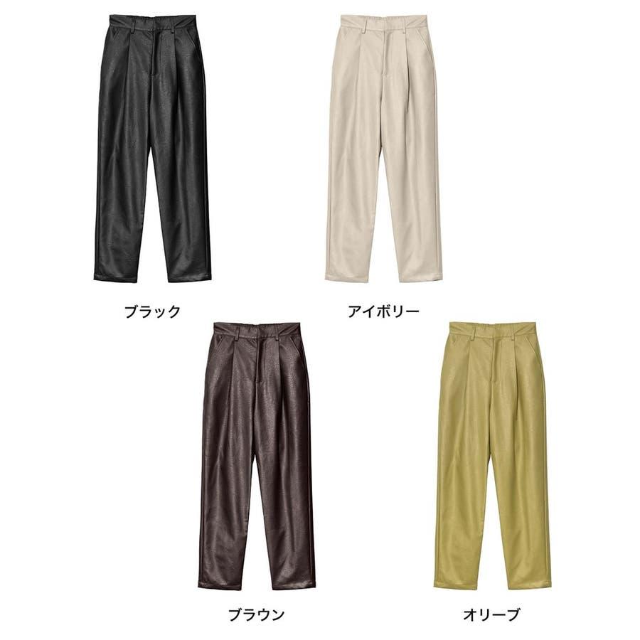軽やかな履き心地と上品さを兼ね備えたフェイクレザーペグトップパンツ [2020A/WCOLECTION][お家で洗える]フェイクレザーペグトップパンツ パンツ/パンツ 2