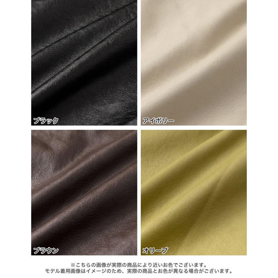モードかつ抜け感たっぷりのステンカラーコート [2020A/WCOLECTION][お家で洗える]フェイクレザーステンカラーハーフコート ジャケット/アウター/ステンカラーコート 3
