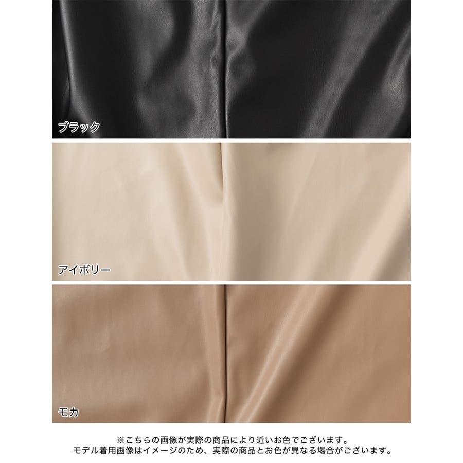 ウエストコンシャスなデザインが上品なヴィーガンレザースカートヴィーガンレザーメニ… 3