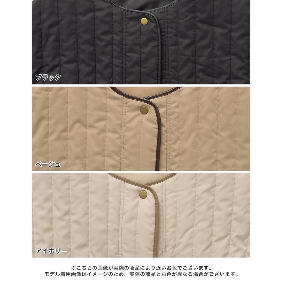 軽量で暖かくさらっと羽織れるノーカラーキルティングコート 3