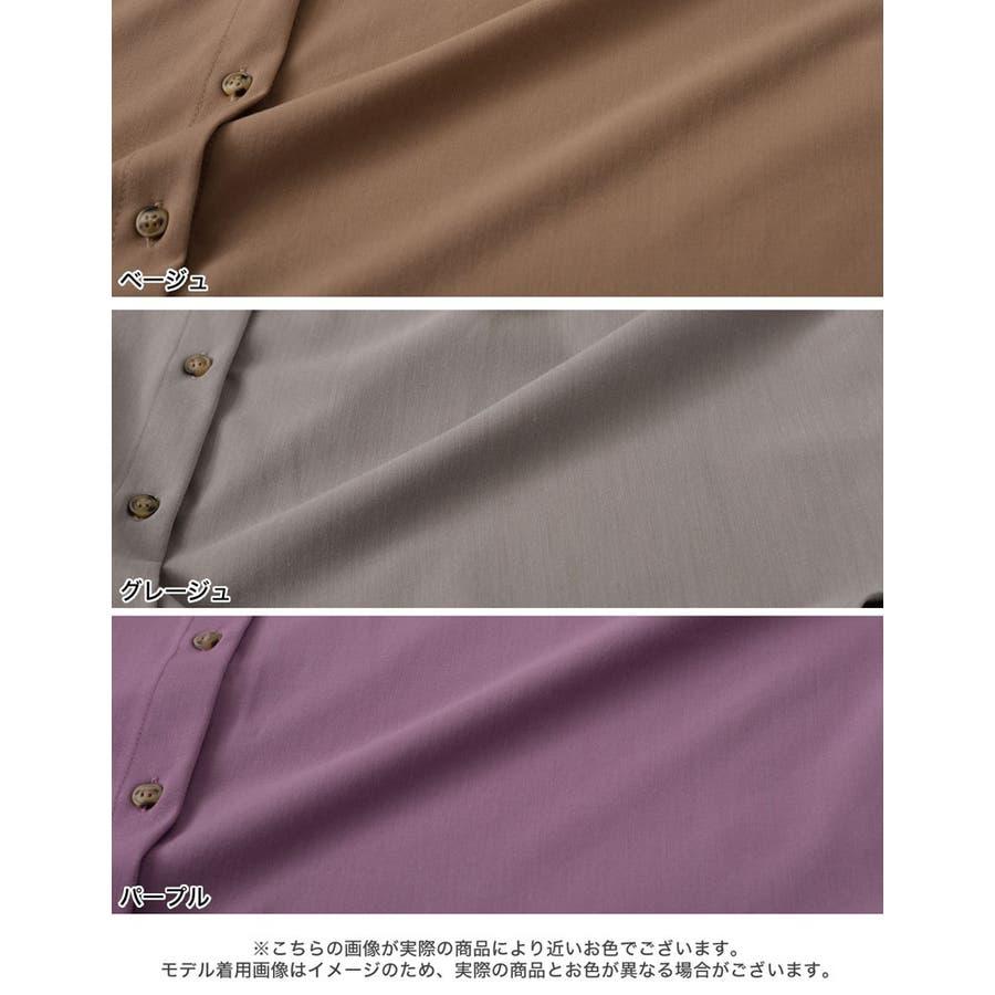 羽織るだけで秋のコーディネートがクラスアップ [お家で洗える]ストレッチツイルオーバーサイズシャツ トップス/シャツ/ブラウス 3