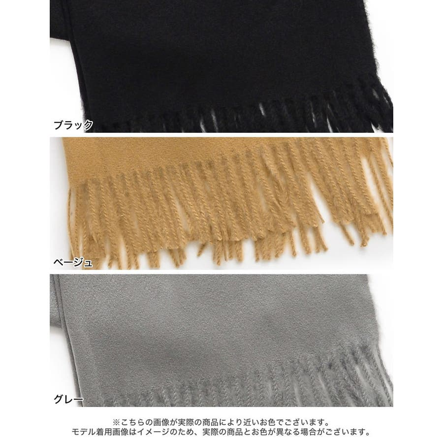 さらっと羽織るだけで、寒さを防ぎつつコーデをクラスアップ 3