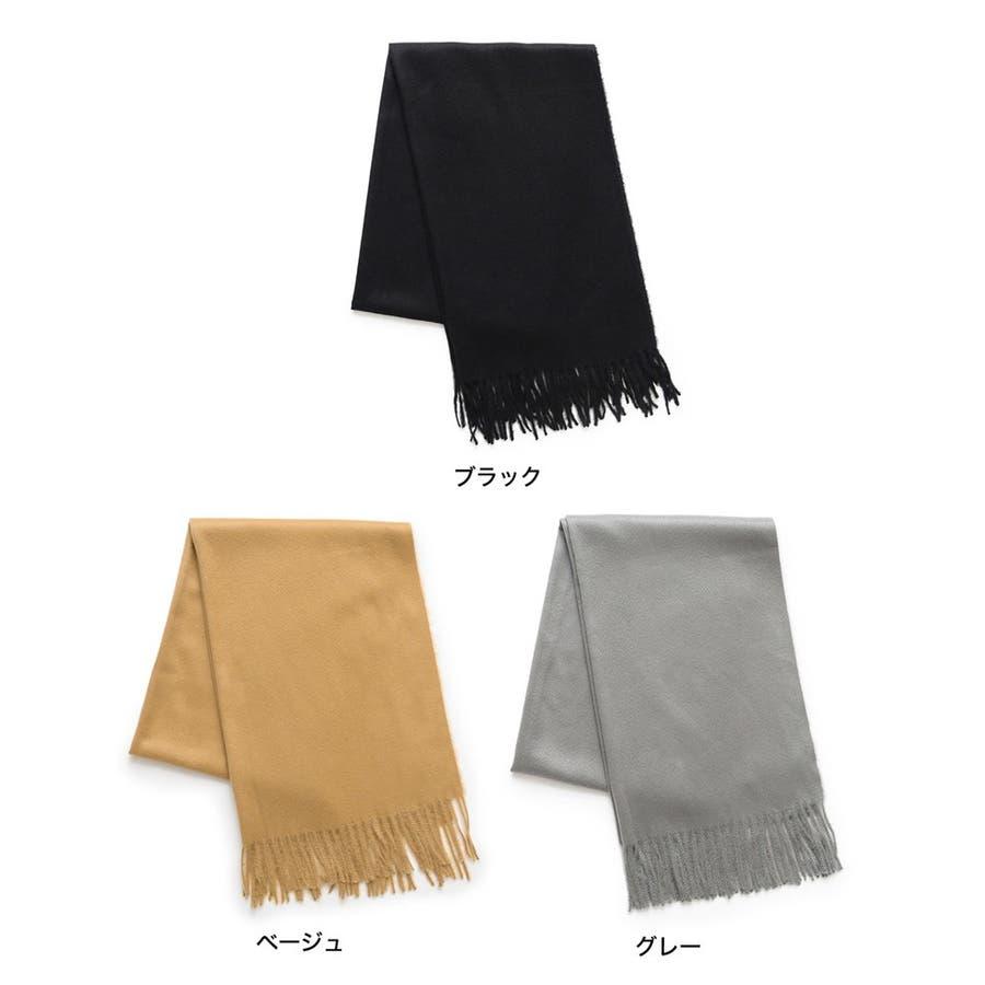 さらっと羽織るだけで、寒さを防ぎつつコーデをクラスアップ 2