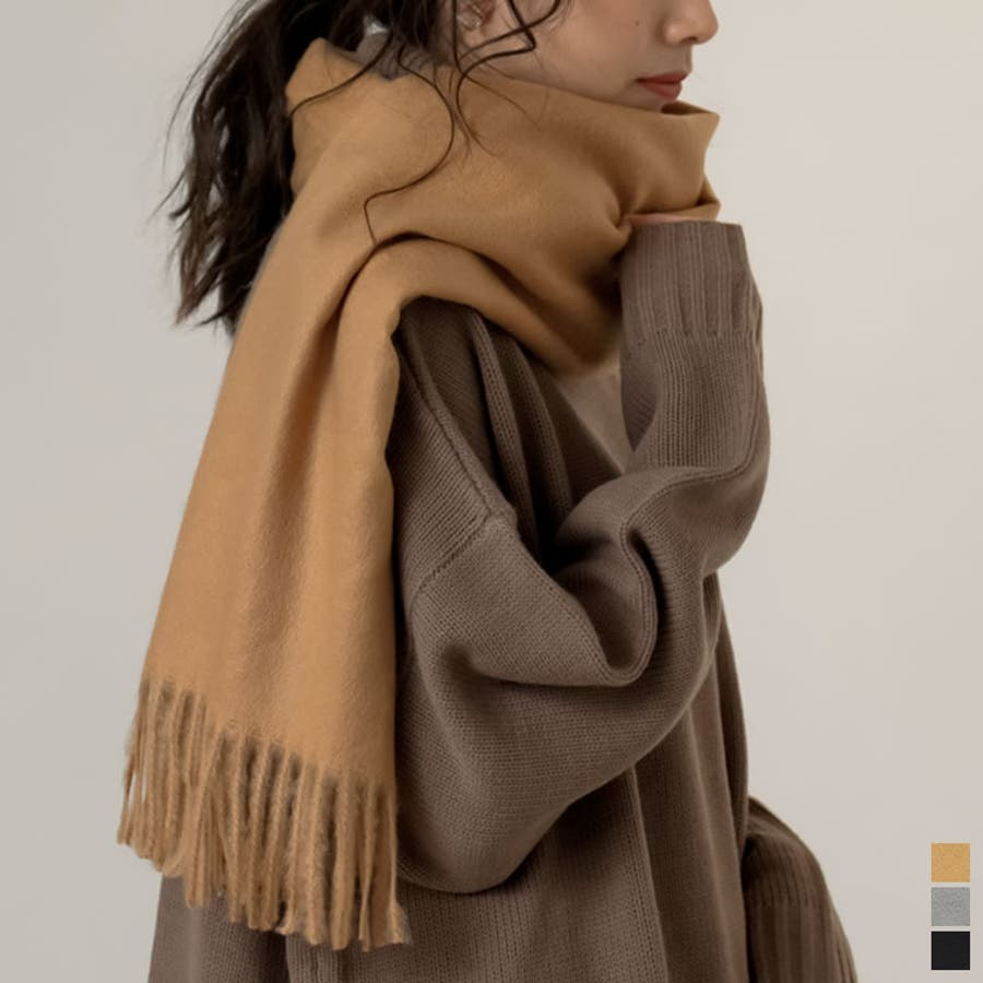 さらっと羽織るだけで、寒さを防ぎつつコーデをクラスアップ 1
