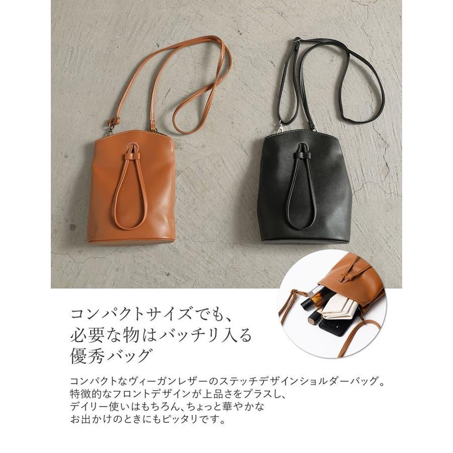 コンパクトサイズでも、必要な物はバッチリ入る優秀バッグ。 ヴィーガンレザーステッチショルダーバッグ バッグ/ショルダーバッグ 5