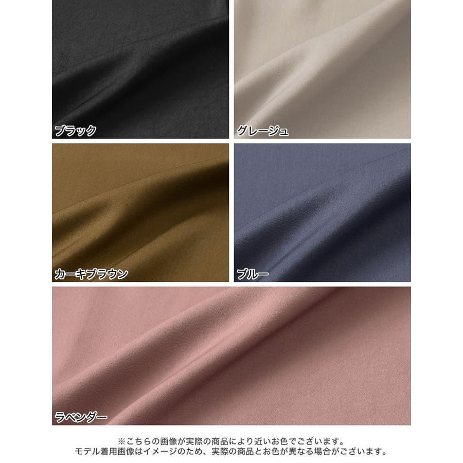 トレンドのヴィンテージサテンで上品綺麗見え ヴィンテージサテンウエストドロストオーバーシャツ トップス/シャツ/ブラウス 3