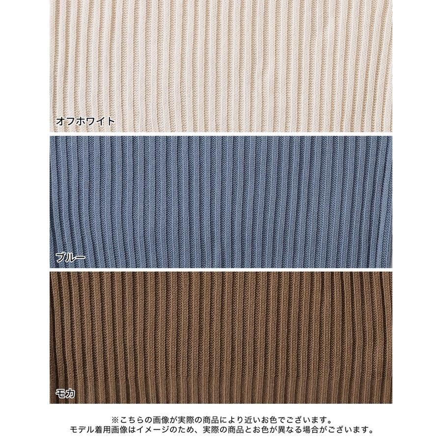 編み地の切り替え目をひく大人のデザインニット 3
