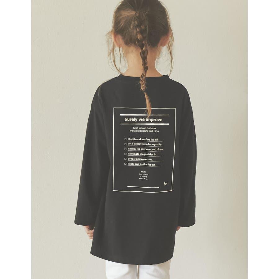 親子ペアで着られるシルキータッチモイスチャーカットソー 21