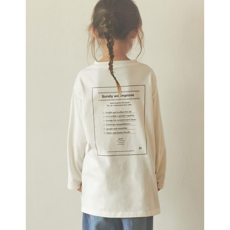 親子ペアで着られるシルキータッチモイスチャーカットソー 16