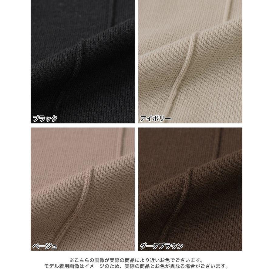肌寒い季節も包まれるようなあたたかさを提供する、ヒートニットストレートパンツアウ… 3