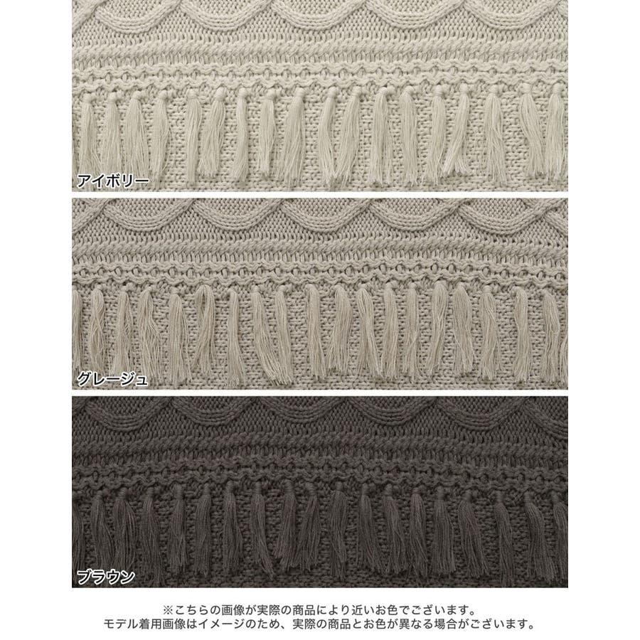 フリンジとケーブル編みが大人のコーデに遊び心をプラス 3