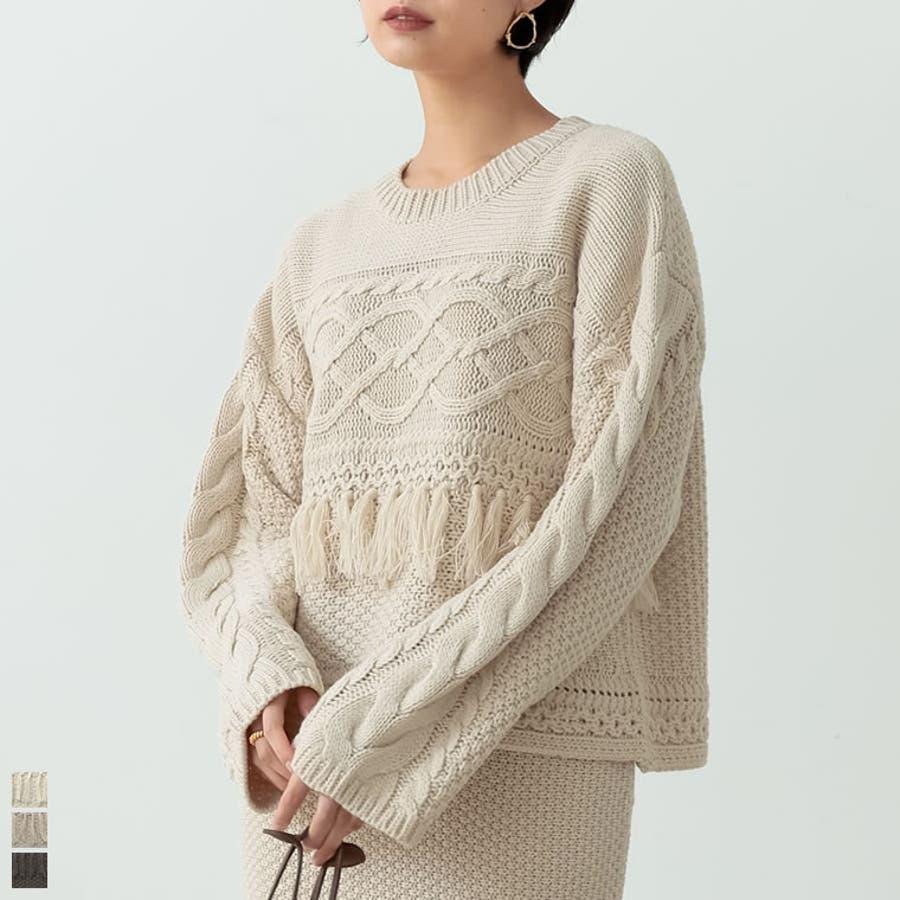 フリンジとケーブル編みが大人のコーデに遊び心をプラス 1