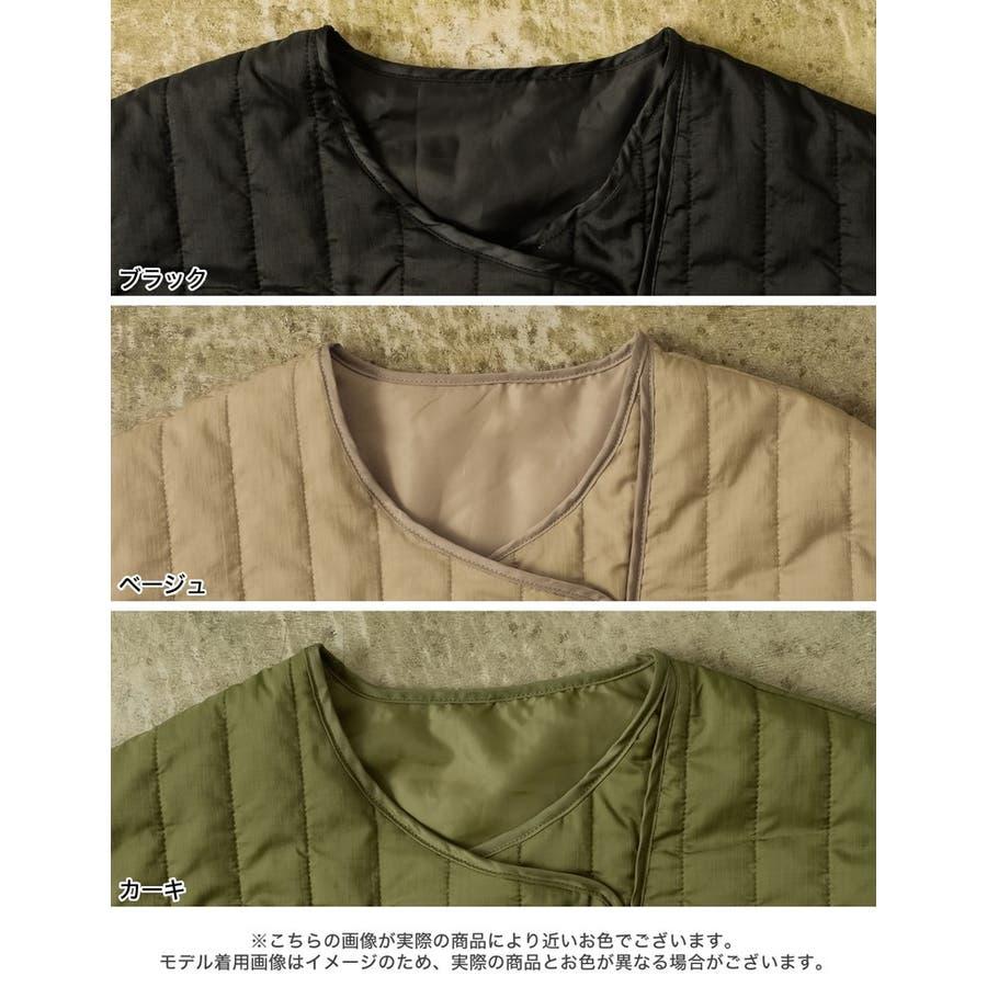 ふんわり軽いアシメジャケット リップストップ中綿キルティングナイロンジャケット 3