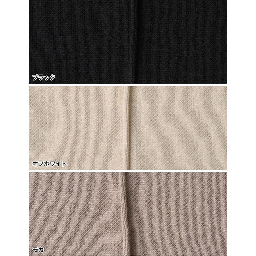 カジュアル×エレガントなミラノリブニットタイトスカート 3